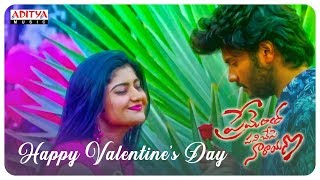 Valentines Day Special Promo ||  Prementha Panichese Narayana || Jonnalagadda Srinivasa Rao - ADITYAMUSIC