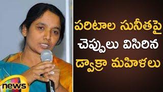 Paritala Sunitha Insulted By Dwakra Women | Pasupu Kumkuma Scheme | Thopudurthi | Mango News - MANGONEWS