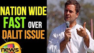 Rahul Gandhi Addresses Media at Raj Ghat on the Nation wide Fast Over Dalit Issue | Mango News - MANGONEWS