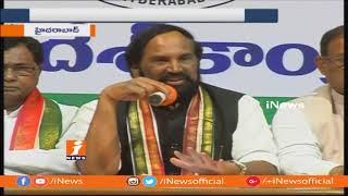 TPCC Chief Uttam Kumar Reddy Briefed Media About Rahul Gandhi Tour in Telangana | INews - INEWS