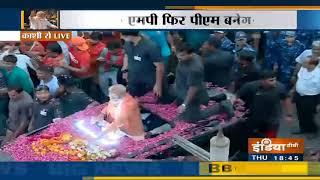 PM Modi's Roadshow In Varanasi: Muslim बहुसंख्यक इलाके में भी गूंजे 'Modi Modi' के नारे - INDIATV