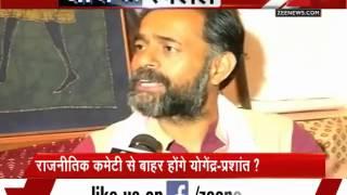 AAP to decide fate of Yogendra Yadav, Prashant Bhushan at national executive meet today - ZEENEWS