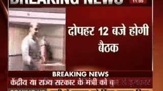 Rajnath Singh to hold security review meet on Pak ceasefire violations - ITVNEWSINDIA