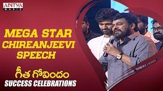MEGA STAR Chiranjeevi Superb Speech @ Geetha Govindam Success Celebrations || Vijay, Rashmika - ADITYAMUSIC