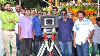 Okka Ammai Tappa Movie Launch | Sundeep Kishan, V V Vinayak, Rajasimha, Chota K Naidu - IGTELUGU