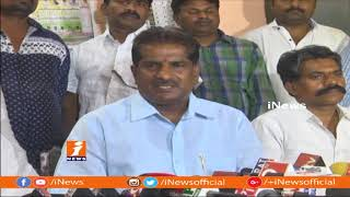 Don't Drag Govt Employees Into AP Special Status Protest | APNGO President Ashok | iNews - INEWS