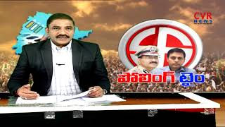 All Arrangements Set For Assembly Elections in Nalgonda District  | CVR News - CVRNEWSOFFICIAL