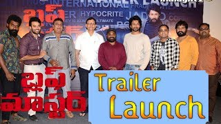 Bluff Master Movie Trailer Launch || Satya Dev || Nandita Swetha || #BluffMaster - IGTELUGU