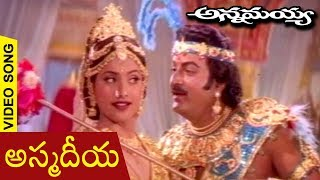 Annamayya Movie Video Song | Asmadhiya | Nagarjuna | Ramya Krishnan | K. Raghavendra Rao - RAJSHRITELUGU