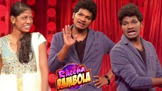 Raccha Rambola Stand-up Comedy show 60 - Jabardasth Mass Avinash Skit - Mallemalatv - MALLEMALATV