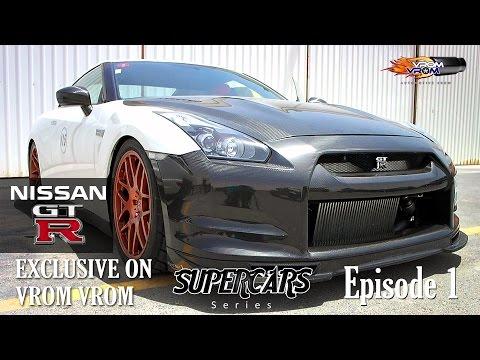 Nissan GT-R | Supercars Series | Episode 1 | نيسان جى تى أر | سلسلة السيارات فائقة السرعة
