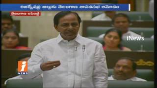 CM KCR Answer To MLA Sampath Kumar Over Heritage Buildings In TS Assembly Special Sessions | iNews - INEWS
