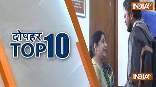 Dopahar 10   December 19, 2018 - INDIATV