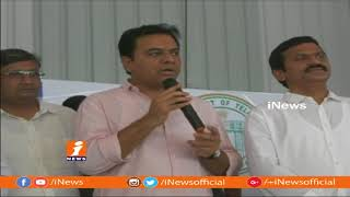KTR Tour in Khammam District | Lay Foundation Stone For Several Development Works | iNews - INEWS