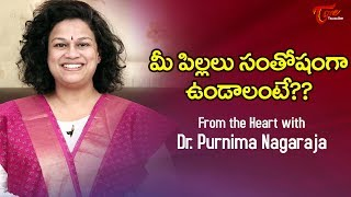 How To Make Children Happy ??  From The Heart With Dr  Purnima Nagaraja - TELUGUONE