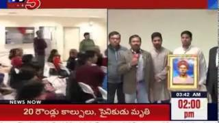 NRI's Celebrated Komaram Bheem Death Anniversary | New Jersey : TV5 News - TV5NEWSCHANNEL