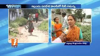 Water Crisis In Swadsi Colony Of Yellandu   Bhadradri Kothagudem   Ground Report   iNews - INEWS