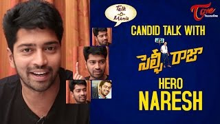 Selfie Raja Movie | Allari Naresh Exclusive Interview - TELUGUONE