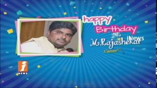 Birthday Wishes To M Rajashekar Cameraman From iNews Team - INEWS