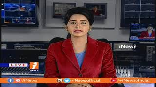 Top Headlines From Today News Papers | News Watch (19-12-2018) | iNews - INEWS