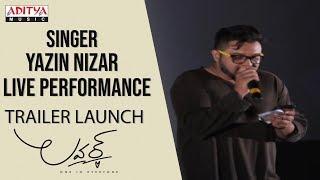 Singer Yazin Nizar Live Performance @ Lover Trailer Launch || Raj Tarun, Riddhi Kumar - ADITYAMUSIC
