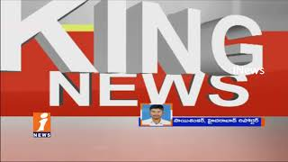Governor Narasimhan Invites Pawan Kalyan and Other Political Parties For Home Party | iNews - INEWS