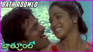Bath Roomlo Video Song | Pellaniki Premalekha Priyuraliki Subhalekha Movie | Rajendra Prasad - RAJSHRITELUGU
