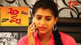 Amma + Nanna = Anna | Raksha Bandhan 2016 Special | Telugu Short Film | Directed by Kanakesh Rathod - TELUGUONE