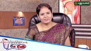 Doctor On Call 21-06-2017 Puthu Yugam tv Show