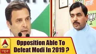 Sach kya hai: Will the Opposition be able to defeat Modi in 2019? - ABPNEWSTV