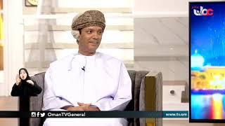 #من عمان | الأربعاء 16 سبتمبر 2020