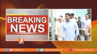 YS Jagan Comments On TDP Govt Over AP Special Status Issue In Twitter | iNews - INEWS
