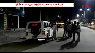 Police Raids on Illegal Transport Of Gutka & Seized Gutka Packets  | CVR News - CVRNEWSOFFICIAL