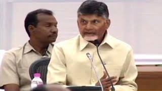 Chandrababu Naidu promises completion of 2.5 lakh under-construction rural houses by February - TIMESOFINDIACHANNEL