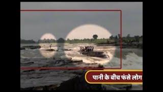 Sansani: MP: Picnic turns tragic at Shivpuri waterfall - ABPNEWSTV