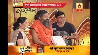 Baba Ramdev gives away awards to winners of YogSelfiyana - ABPNEWSTV