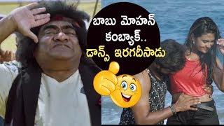 Babu Mohan comeback movie funny trailer | Bichagada Majaka | Arjun Reddy | Neha Deshpande - IGTELUGU