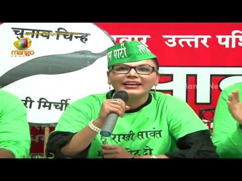 Rakhi Sawant set to contest Lok Sabha elections from Mumbai - Rashtriya Aam Party