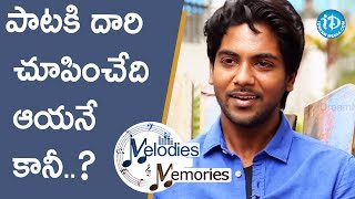 Sweekar Agasthi About How Music Directors Compose Songs || Melodies And Memories - IDREAMMOVIES
