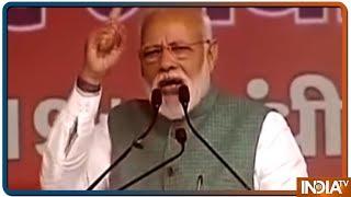 PM Narendra Modi Launches 'Mai Bhi Chowkidar' Campaign - INDIATV