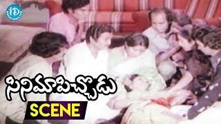 Cinema Pichodu Movie Climax Scene    Raghunath Reddy, Geetha, Jyothi - IDREAMMOVIES