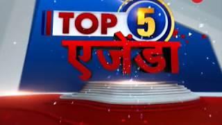 TOP 5 AGENDAS: Watch top 5 stories of the day - ZEENEWS