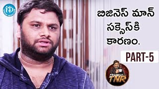 SR Sekhar Exclusive Interview Part #5 | Frankly With TNR | Talking Movies With iDream - IDREAMMOVIES