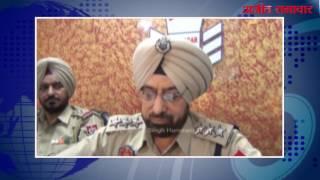 video : रूपनगर : टोल प्लाजा पर लूट करने वाले दो लुटेरों सहित चार गिरफ्तार