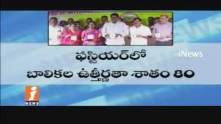Minister Ganta Srinivasa Rao Released AP Intermediate 1st & 2nd Year Results | Vijayawada | iNews - INEWS