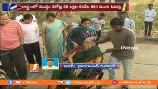 Bahadurpura Constituency Voters Protest Over Names Missing In Voter List | iNews - INEWS