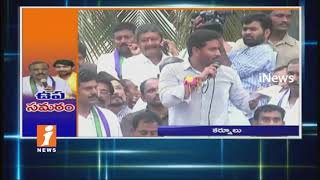 War Of Words Between TDP And YSRCP Activists On Nandyal By Election | iNews - INEWS