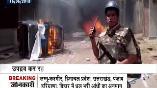 Tension in MP's Shajapur continues after violence broke out yesterday - ZEENEWS