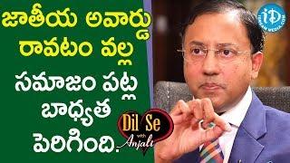 జాతీయ అవార్డు రావటం వల్ల సమాజం పట్ల బాధ్యత పెరిగింది. - Dr Raghuram || Telugu Icons With iDream - IDREAMMOVIES