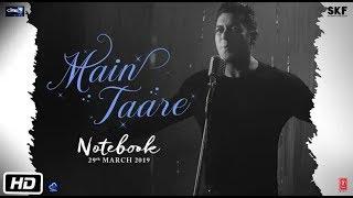 Notebook Main Taare Song Out: Salman Khan Croons Romantic Song; सलमान खान का गाना मैं तारे हुआ रिलीज - ITVNEWSINDIA
